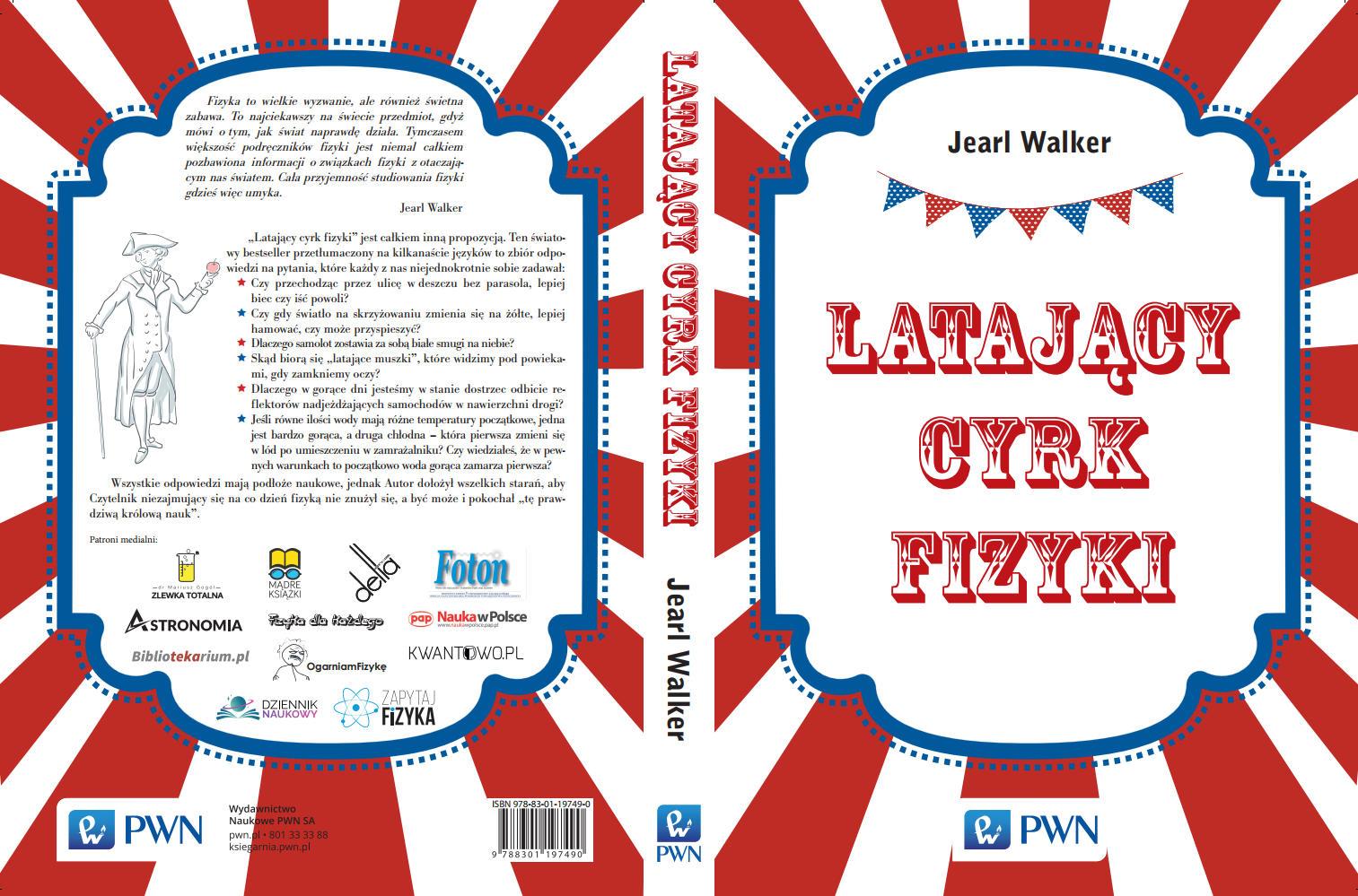latajacy-cyrk-fizyki.jpg